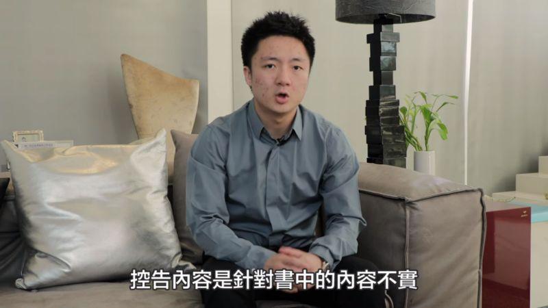 HKE老板再发影片批Toyz言而无信:对不实内容正式提告